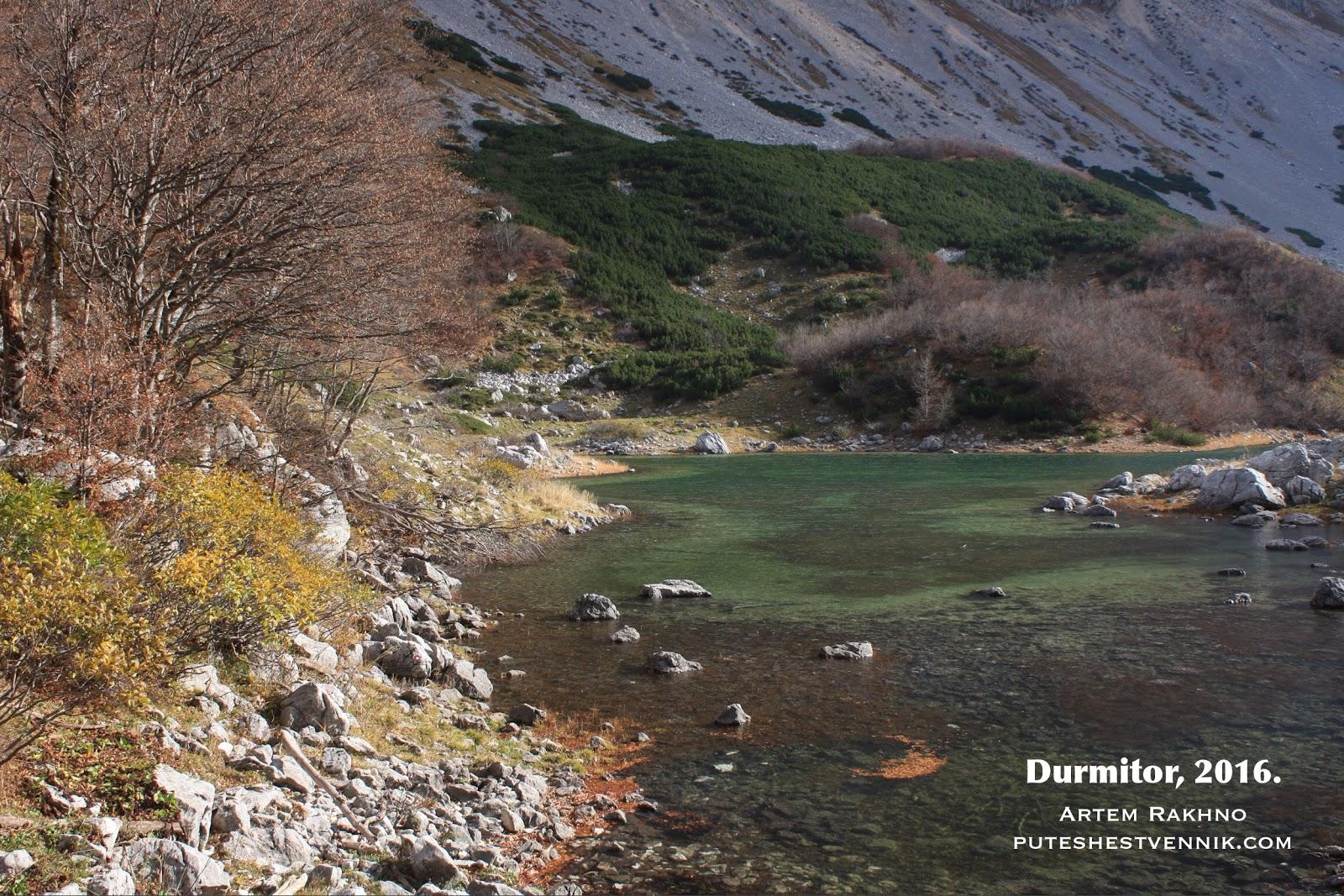 Озеро Скрчка в Дурмиторе
