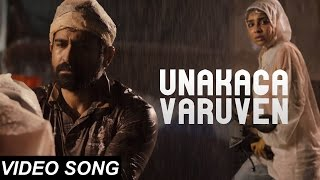 Unakaga Varuven – Pichaikkaran _ Video Song _ Vijay Antony, Satna Titus _ Sasi _ 2K