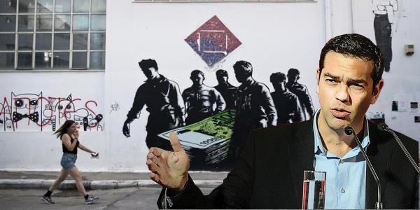 Focus: Η «καλή είδηση» για την Ελλάδα - Θα ρισκάρει τη χρεοκοπία ο Αλέξης αν δεν κερδίσει το χρέος;