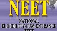 CBSE Neet Exam Result 2016