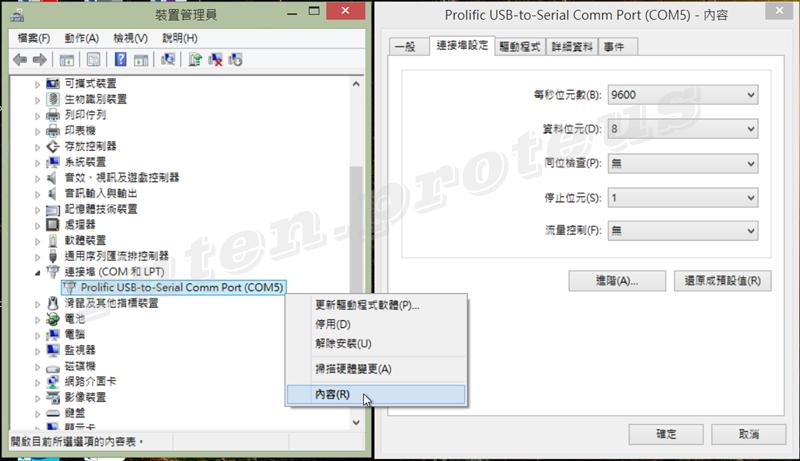 ㄆㄜ ㄊㄧㄡ ㄙˋ: Bluetooth USB Dongle 初體驗 - Windows 篇 ( 7:免驅;8:BlueSoleil )