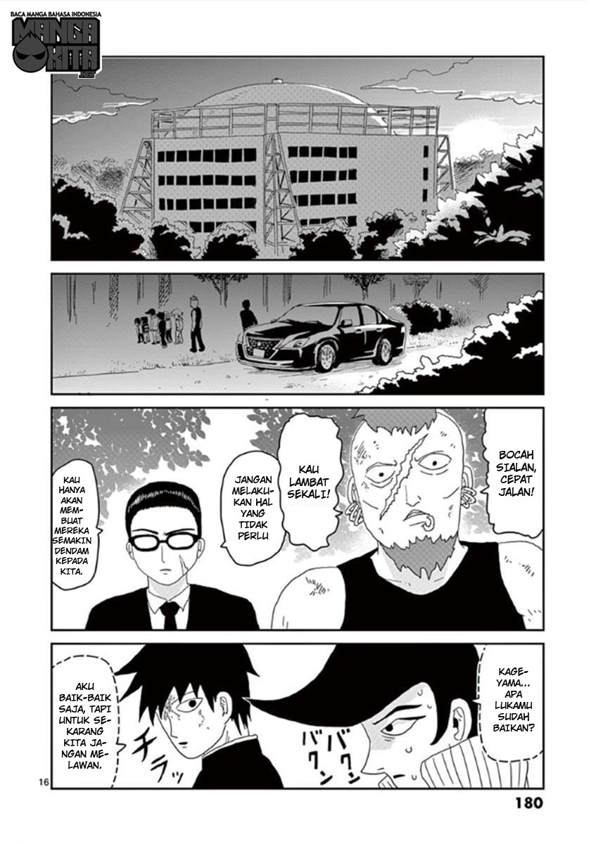 Mob Psycho 100 Chapter 34-17
