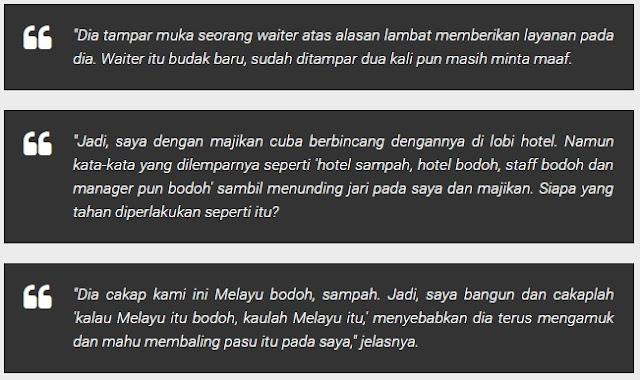 Kalau Melayu Itu Bodoh, Kaulah Melayu Itu - Pengurus Hotel Shahzan
