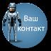 Накрутка подписчиков + участников в Вконтакте + бесплатно