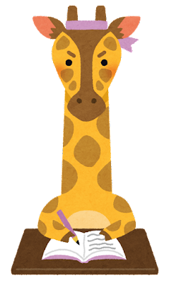 勉強している動物のイラスト(キリン)