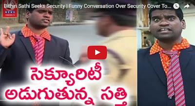 Bithiri Sathi Seeks Security  Funny Conversation Over Security Cover To Arnab Goswami TeenmaarNews