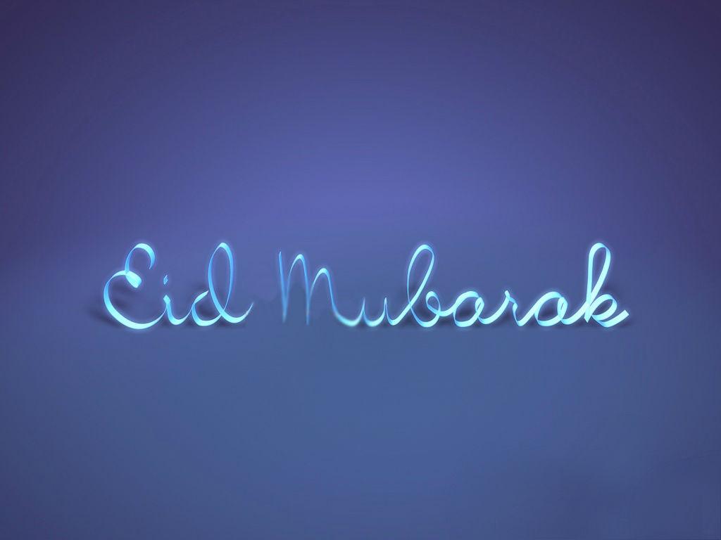 Hd wallpaper eid mubarak - Ramadan Hd Wallpapers