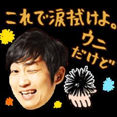 NON STYLE Animated Manzai Stickers