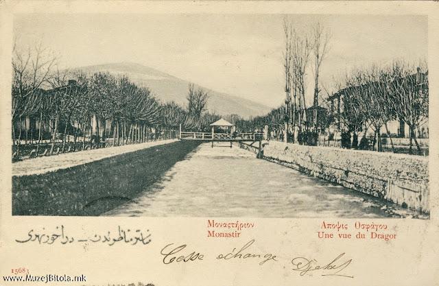 Поглед кон реката Драгор и Пелистер во 1904 година, и испратена во градот Суец, Египет, на 06 ноември 1904 година. Истата е изработена во Печатницата: M.Gluckstadt & Munden Hamburg, Germany.