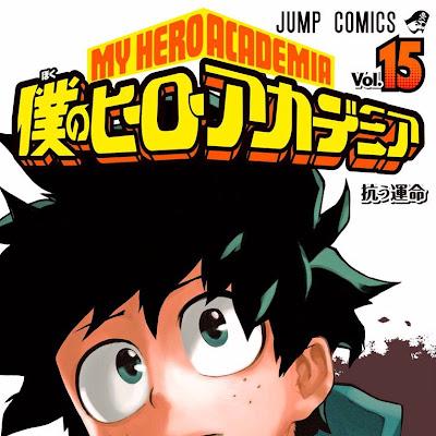 Boku no Hero Academia [1-15/??][MEGA][MANGA]