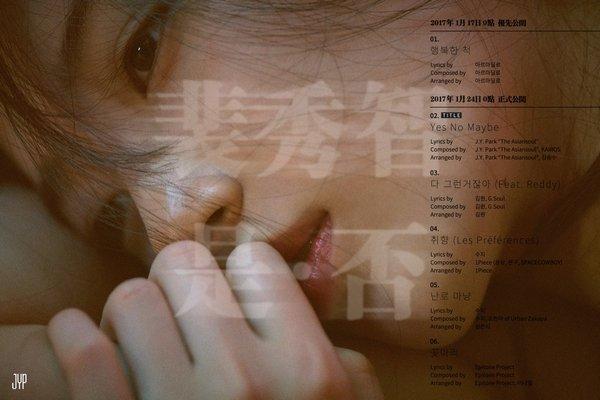 Daftar lagu yang ada di mini album debut solo Miss A.