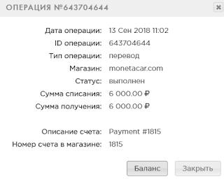 monetacar.com mmgp