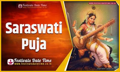 2020 Saraswati Puja Date and Time, 2020 Saraswati Puja Festival Schedule and Calendar