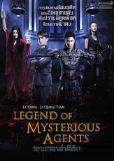 Legend of Mysterious Agents (2016) เจาะเวลาล่าผีดิบ