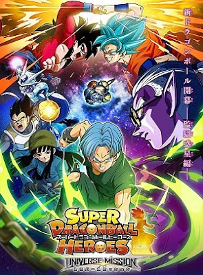 Torrent Anime Desenho Dragon Ball Heroes - Legendado 2018  720p HD HDTV completo