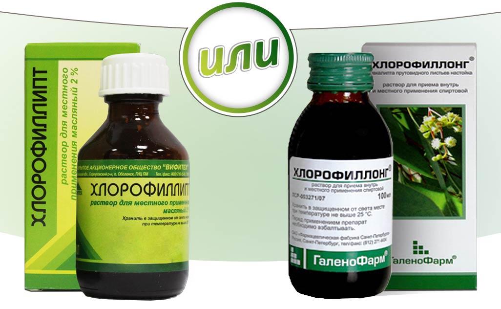 Можно ли лечить пневмонию в домашних условиях и как
