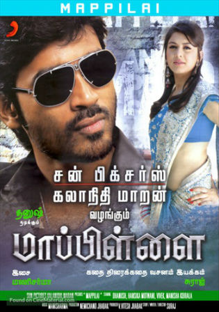 Poster of Mappillai 2011 UNCUT DVDRip Hindi Dubbed Dual Audio 720p Download bolly4u