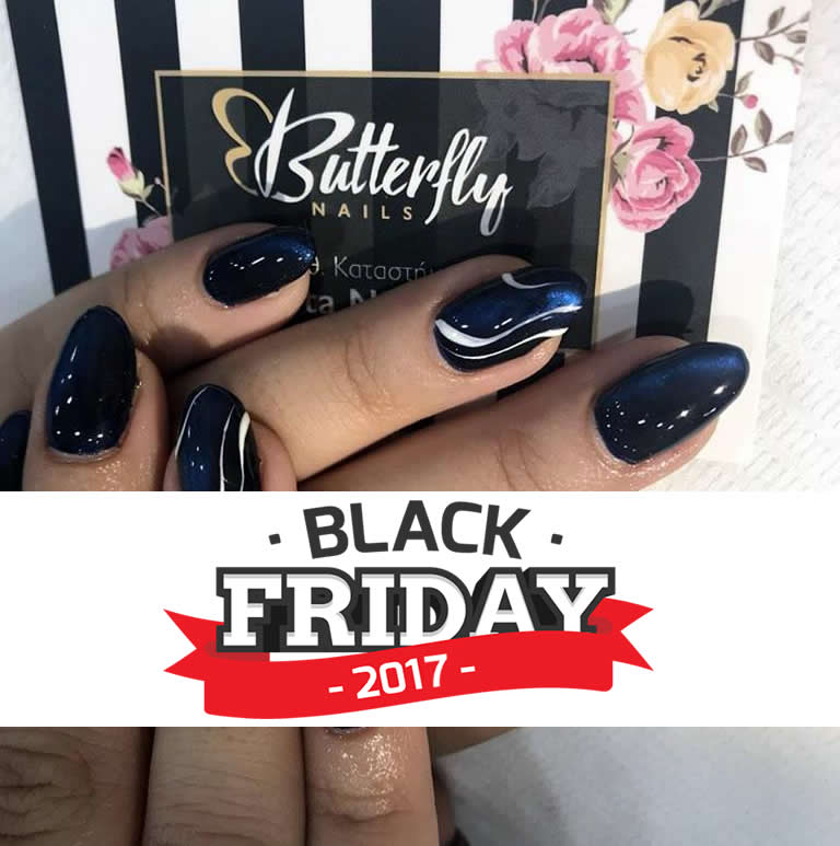 Η Black Friday χτυπάει και στην Butterfly Nails !