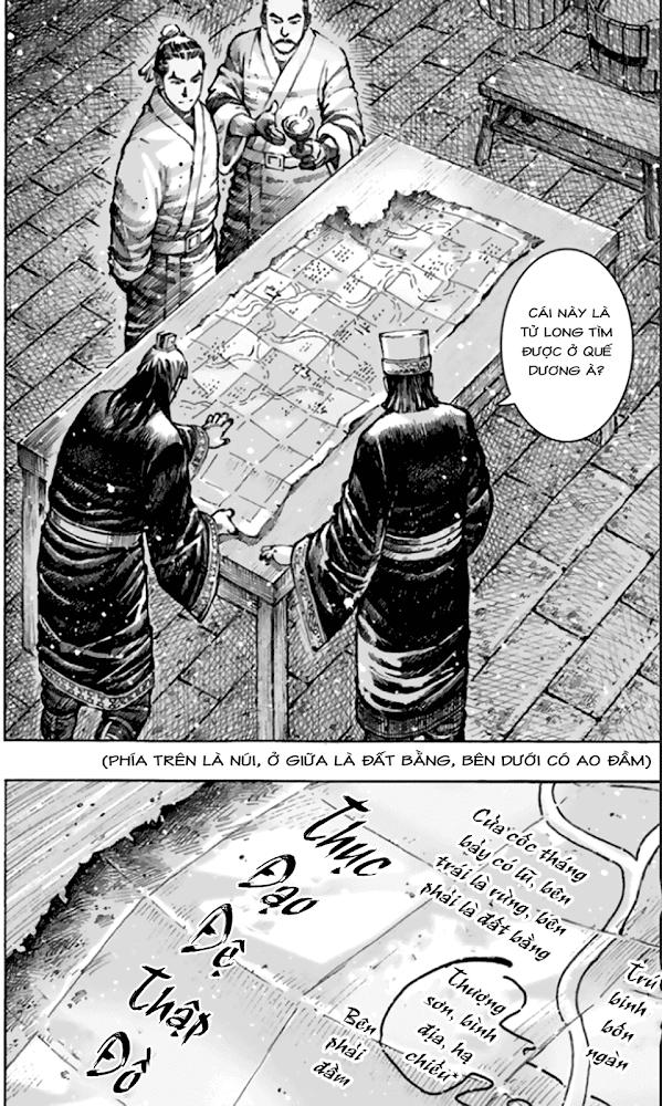 Hỏa phụng liêu nguyên Chương 483: Huyết thượng đàm binh trang 7