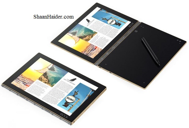 Lenovo Yoga Book 2-in- 1 Android and Windows 10Tablet : Full Hardware Specs, Features, Price and Availability