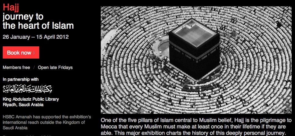 Hajj: Journey to the Heart of Islam > #hajjexhibition @britishmuseum