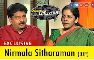 Agni Paritchai 26-11-2016 Exclusive Interview with Nirmala Sitharaman, Union Minister (BJP)