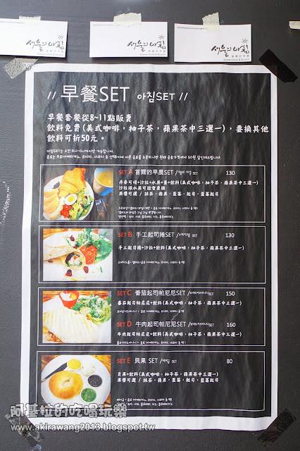 13116521 988757051177540 1345568813476221347 o - 韓式料理|首爾的早晨