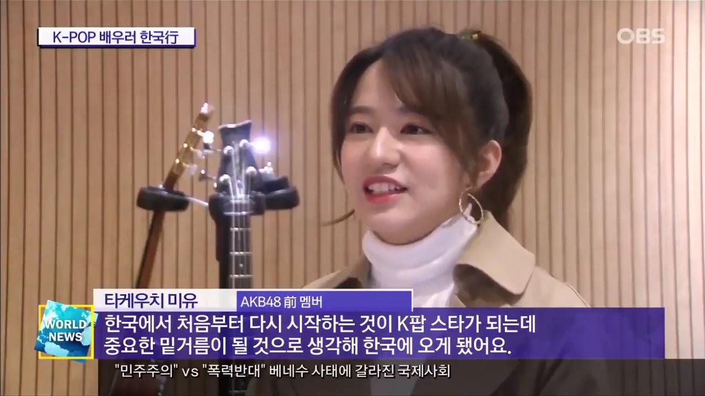 【速報】 元AKB竹内美宥さん、韓国で1日7時間のボーカルトレーニング 日本よ、これがプロアイドルだ