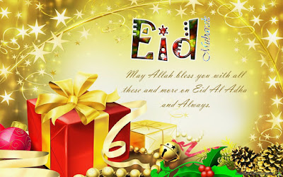 Eid Mubarak Quotes messages and wishes cards:best eid wishes cards with quotes