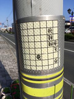 電信柱の詰め将棋