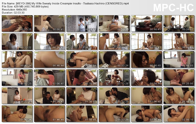 [MEYD-386] My Wife Sweaty Inside Creampie Insults - Tsubasa Hachino (CENSORED)