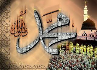 وفاة رسول الله محمد