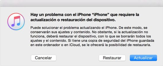 تنزيل برنامج اصلاح الايفون عند اظهار الشاشة الزرقاء -  iPhone se pone pantalla azul y se reinicia