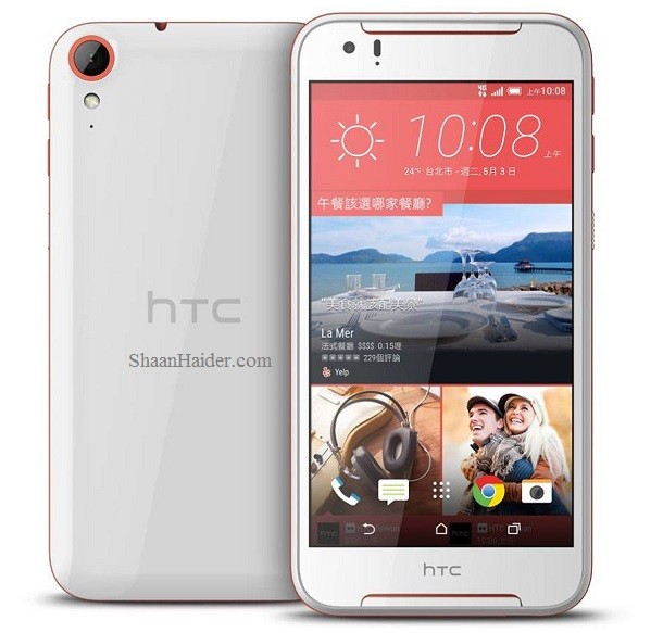HTC Desire 830 : Full Hardware Specs, Features, Price and Availability