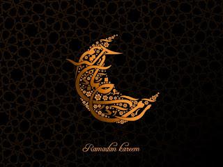 امساكية شهر رمضان 2016 - 1437 في فلسطين