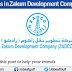 Job Vacancies in Zakum Development Company [ZADCO] - UAE