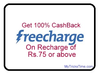 FreeCharge Loot – 100% cashback offer