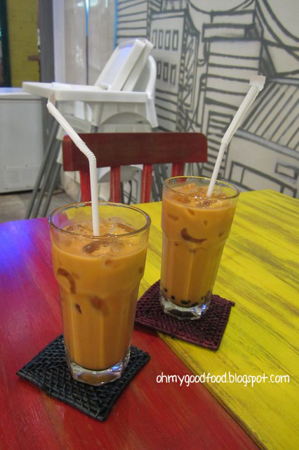 Gong Thai Food