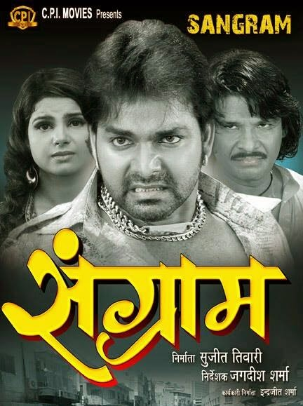 Bhojpuri movie Sangram poster 2015, viraj bhatt, Pawan Singh first look pics, wallpaper