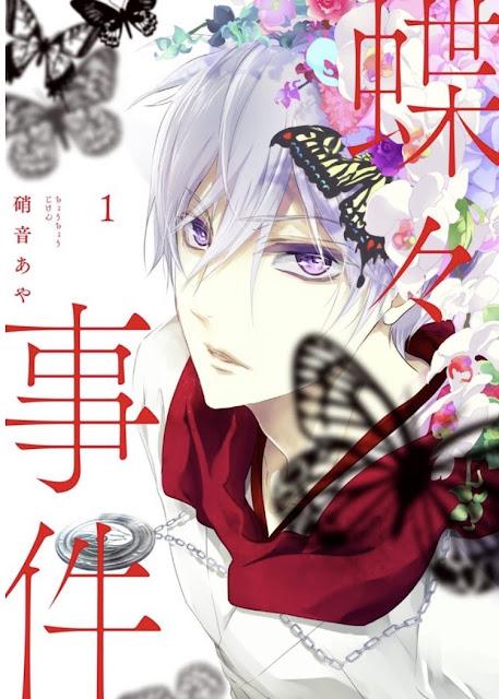 'Chouchou Jiken' lança primeiro volume