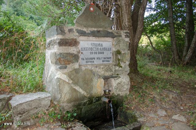 Dihovo, Bitola, Macedonia - Spring - Dihovski Livadi