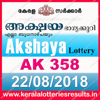 KeralaLotteriesresults.in, akshaya today result: 22-8-2018 Akshaya lottery ak-358, kerala lottery result 22-08-2018, akshaya lottery results, kerala lottery result today akshaya, akshaya lottery result, kerala lottery result akshaya today, kerala lottery akshaya today result, akshaya kerala lottery result, akshaya lottery ak.358 results 22-8-2018, akshaya lottery ak 358, live akshaya lottery ak-358, akshaya lottery, kerala lottery today result akshaya, akshaya lottery (ak-358) 22/08/2018, today akshaya lottery result, akshaya lottery today result, akshaya lottery results today, today kerala lottery result akshaya, kerala lottery results today akshaya 22 8 18, akshaya lottery today, today lottery result akshaya 22-8-18, akshaya lottery result today 22.8.2018, kerala lottery result live, kerala lottery bumper result, kerala lottery result yesterday, kerala lottery result today, kerala online lottery results, kerala lottery draw, kerala lottery results, kerala state lottery today, kerala lottare, kerala lottery result, lottery today, kerala lottery today draw result, kerala lottery online purchase, kerala lottery, kl result,  yesterday lottery results, lotteries results, keralalotteries, kerala lottery, keralalotteryresult, kerala lottery result, kerala lottery result live, kerala lottery today, kerala lottery result today, kerala lottery results today, today kerala lottery result, kerala lottery ticket pictures, kerala samsthana bhagyakuri