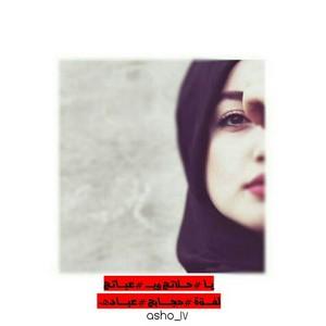 رمزيات بنات محجبات , صور رمزيات محجبات للبنات انستقرام واتساب وتويتر
