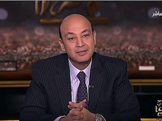 برنامج كل يوم حلقة الأحد 17-12-2017 مع عمرو أديب