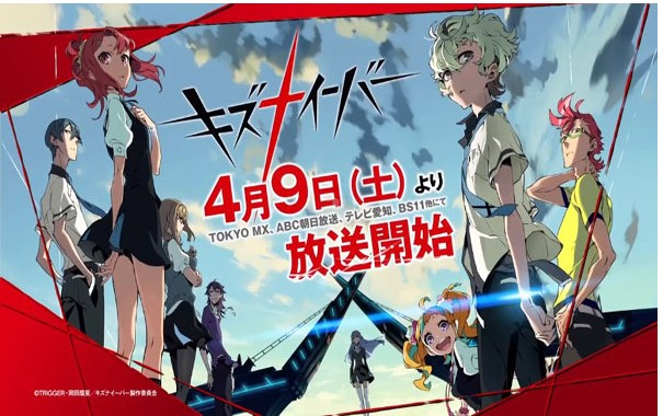 Download Anime Kiznaiver [Subtitle Indonesia]