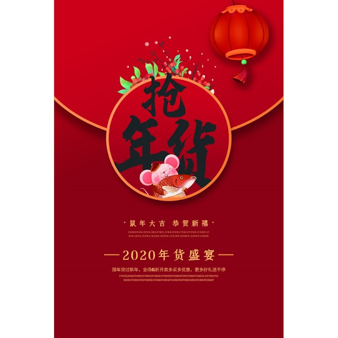 Happy Chinese New Year, Grab new year poster design psd source file