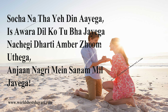 Hindi Love Quotes Best Sad Quotessad Love Shayari Best Sad Quotes