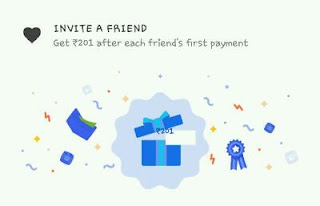 google-pay-refer-and-earn-rs-201-per-referral