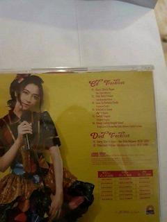 Cover CD+DVD Mae Shika Mukanee Bagian Belakang