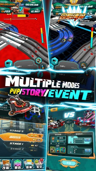 Game Mini Legend - Mini 4WD PVP Mod Unlimited Money Apk v2.0.3 Terbaru 2017